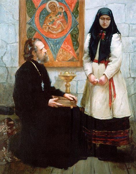 Священник и прихожанка