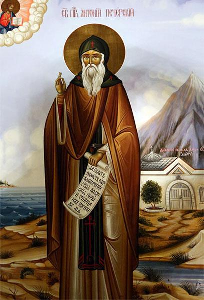Святой преподобный Антоний Печерский
