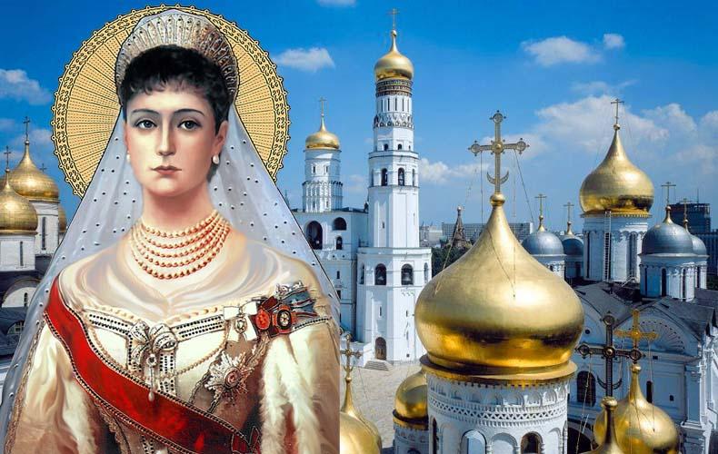 Царственная страстотерпица Александра Федоровна
