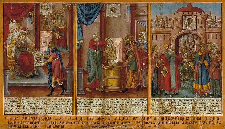 Авгарь водружает образ над воротами Едессы