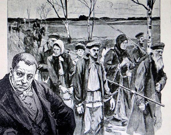Доктор Гааз и заключенные