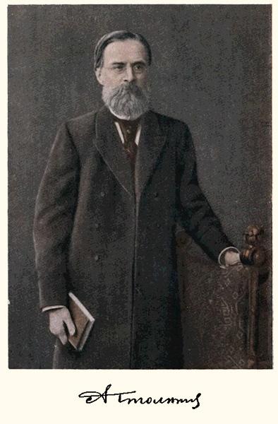Физик Александр Столетов