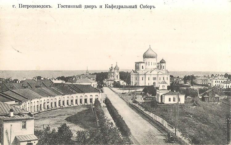 Гостинный двор и Кафедральный собор Петрозаводска