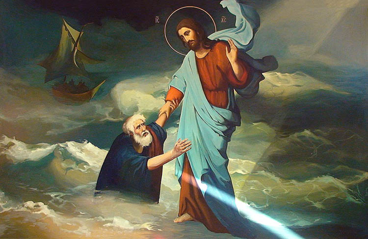 Иисус Христос и апостол Петр