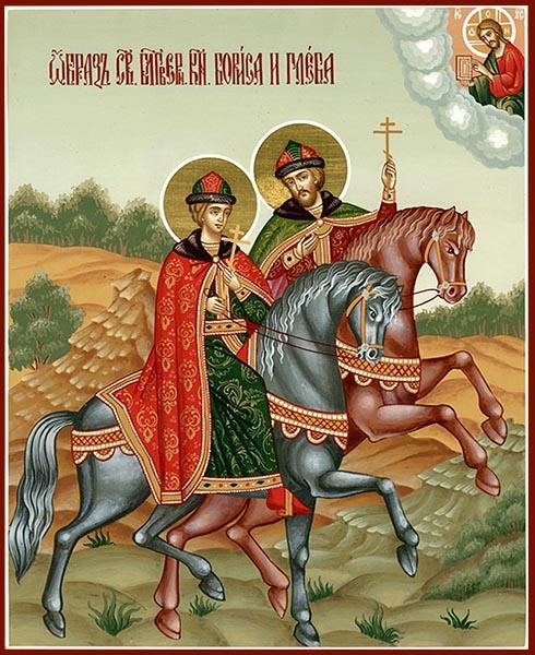 Образ святых благоверных князей Бориса и Глеба