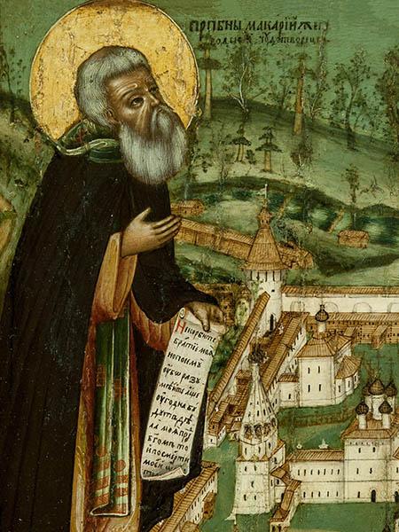 Преподобный Макарий Желтоводский, Унженский с видом монастыря