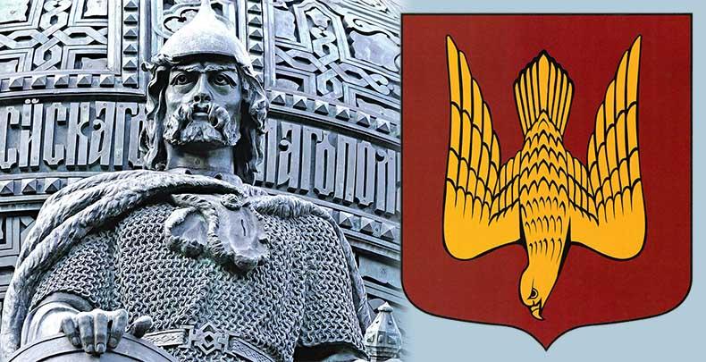Рюрик и герб Ладоги