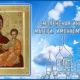Смоленская икона Божьей Матери, именуемая Одигитрия