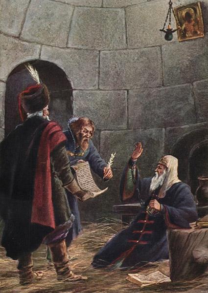 Святитель Гермоген