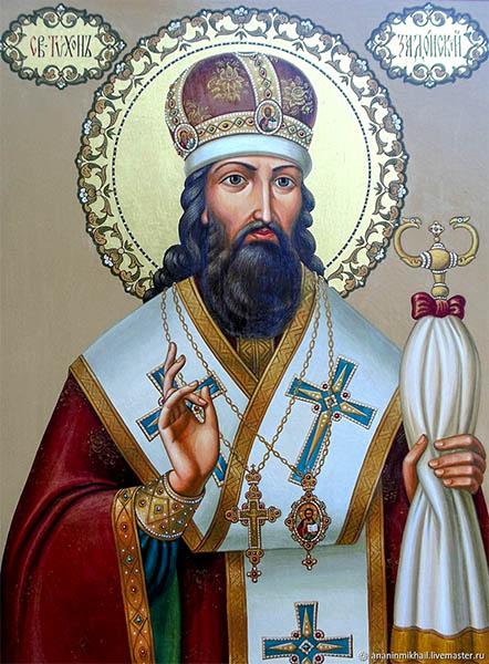 Святитель Тихон Задонский чудотворец