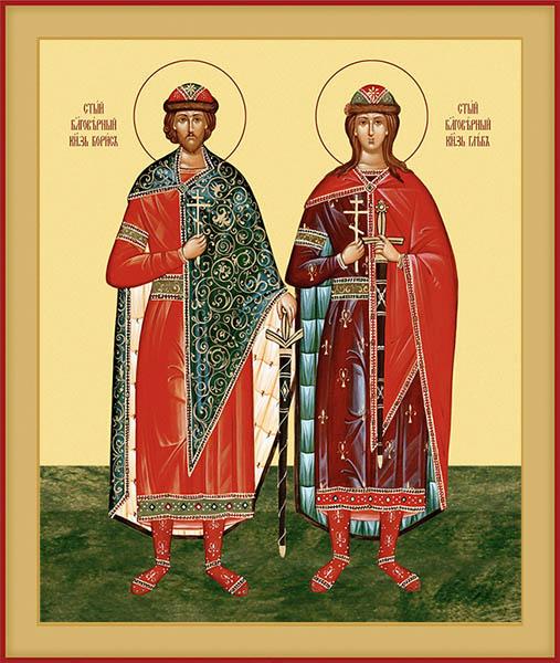Святой благоверный князь Борис и святой благоверный князь Глеб