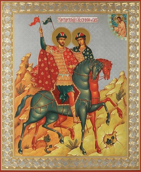 Святые страстотерпцы благоверные князья Борис и Глеб