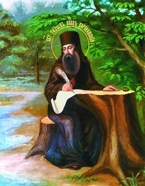 Тихон Задонский чудотворец
