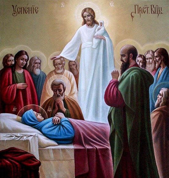 Успение Пресвятой Владычицы нашей Богородицы