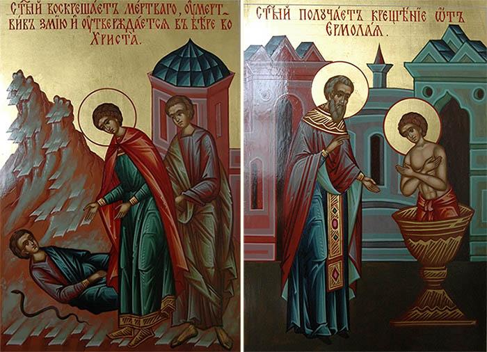 Воскрешение отрока и принятие крещения великомучеником Пантелеимоном