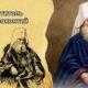 23 сентября в истории. Святитель Иннокентий