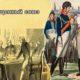 26 сентября в истории. Священный союз