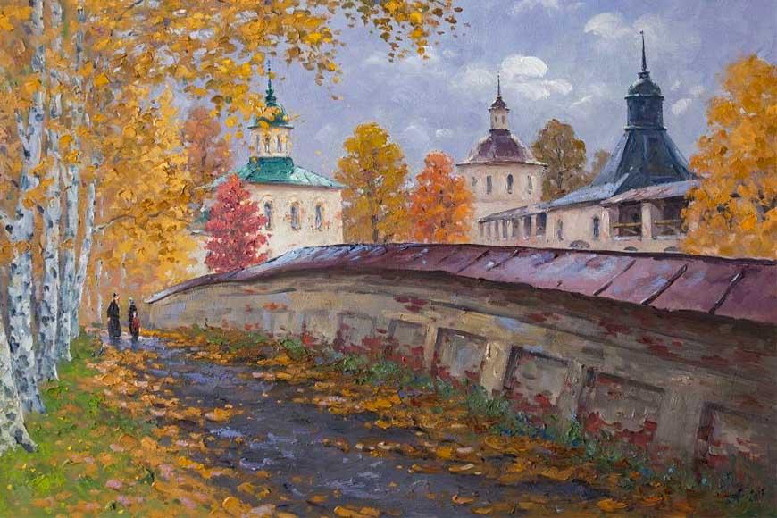 Монастырь, осень. Художник А. Александровский