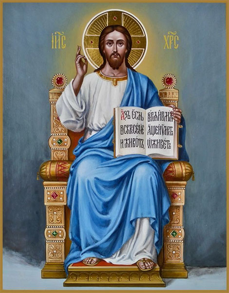 Господь Иисус Христос