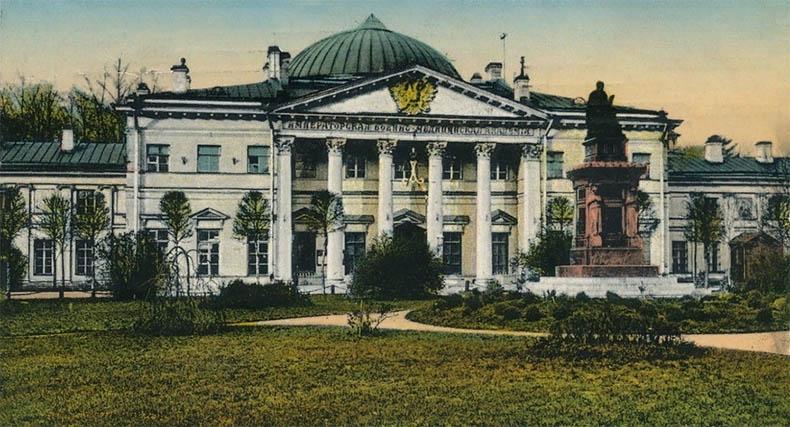 Императорская медико-хирургическая академия