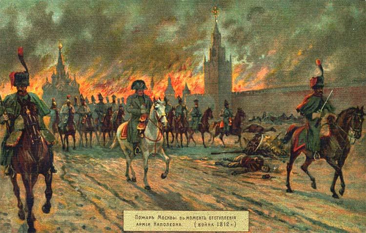 Пожар Москвы в момент отступления армии Наполеона