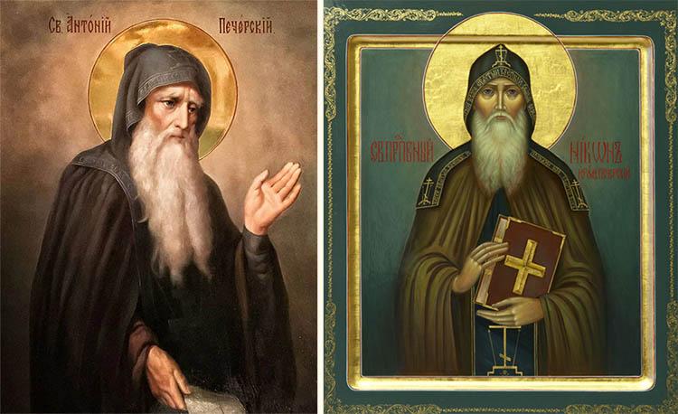 Преподобный Антоний Печерский и Преподобный Никон Печерский