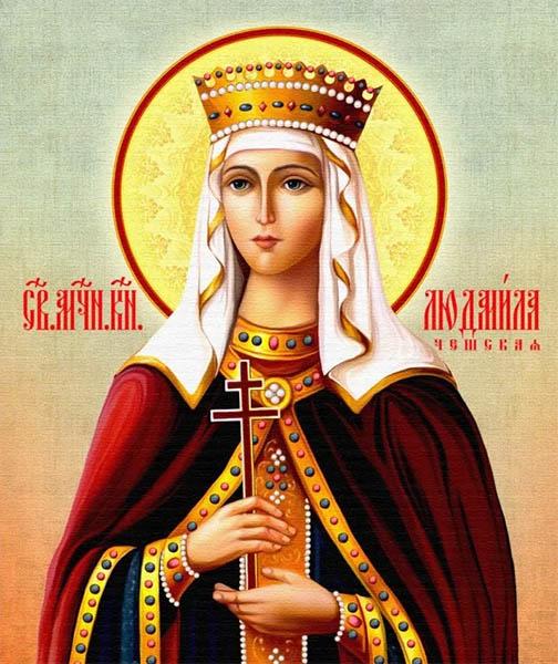 Святая мученица Людмила