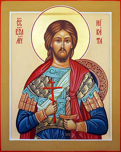 Великомученик Никита Готфский