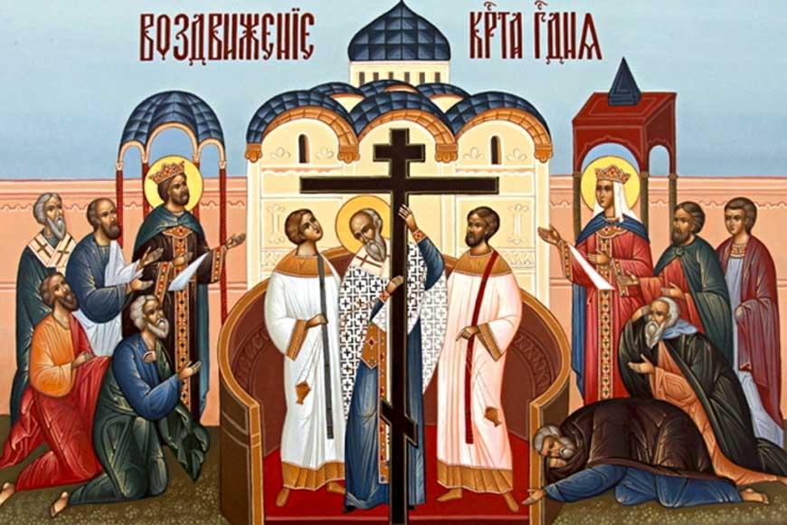 Воздвижение Честного и Животворящего Креста Господня. Икона