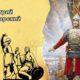 1 ноября в истории. Дмитрий Пожарский