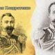 24 октября в истории. Роман Кондратенко