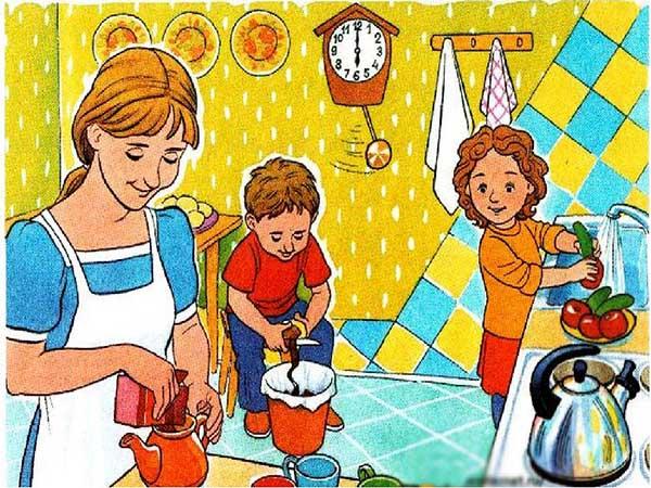 Дети помогают маме