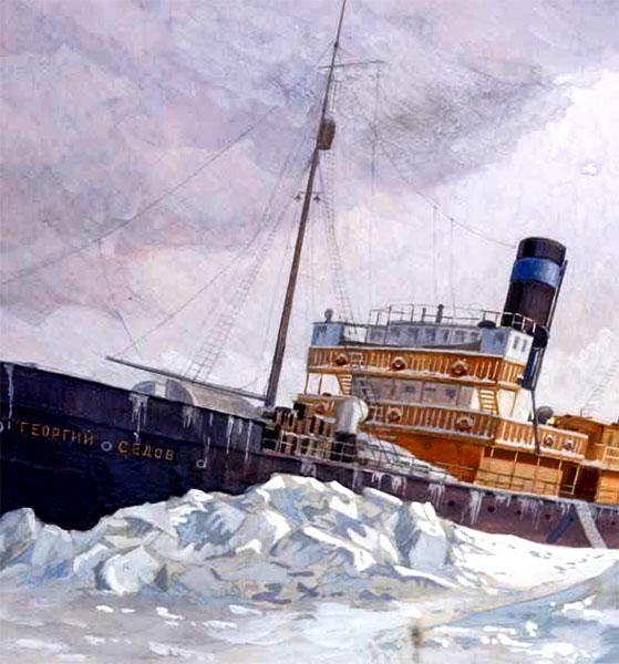«Г. Седов» во льдах