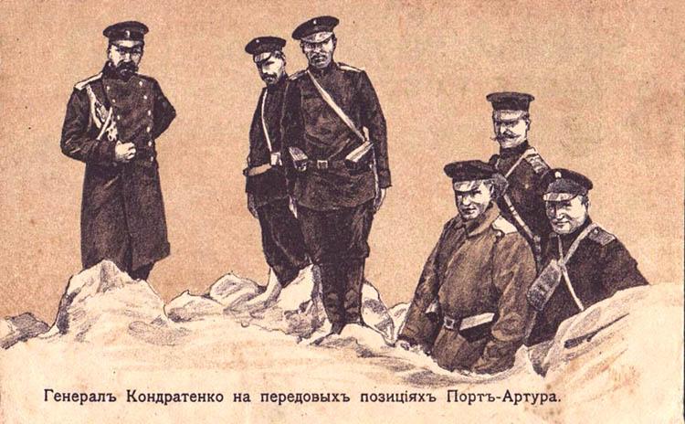 Генерал Кондратенко на передовых позициях Порт-Артура