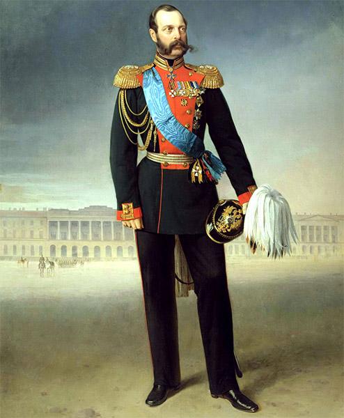 Государь Александр II