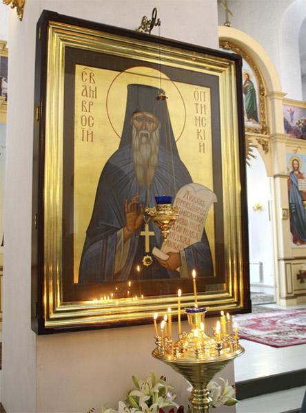 Икона преподобного Амвросия Оптинского в храме