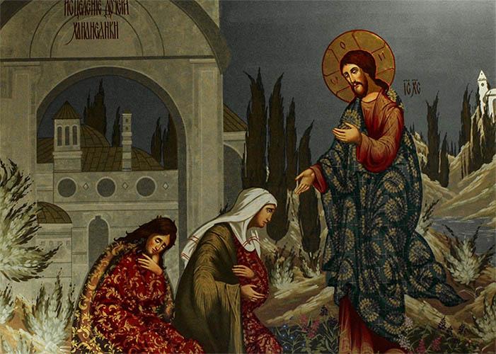 Исцеление дочери Хананеянки