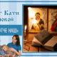 Молитва «Отче наш» | Тест Кати Р.