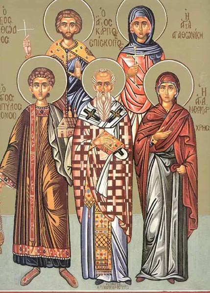 Мученики Карп, Папила и иже с ними