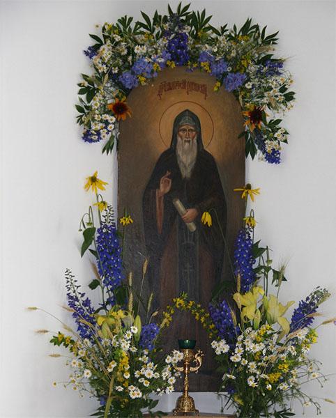 Образ преподобного Амвросия Оптинского