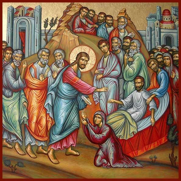 Образ Воскрешение сына Наинской вдовы