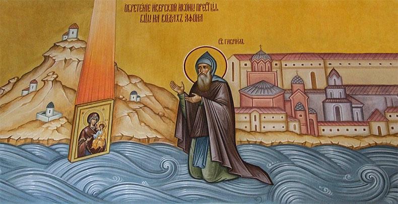 Обретение Иверской иконы на Афоне