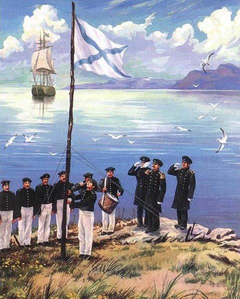 Поднятие Андреевского флага