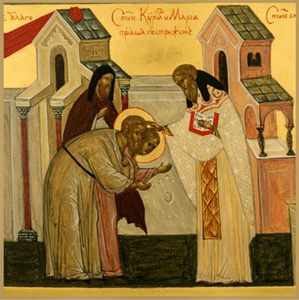 Пострижение преподобных Кирилла и Марии