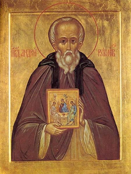 Преподобный Андрей Рублев