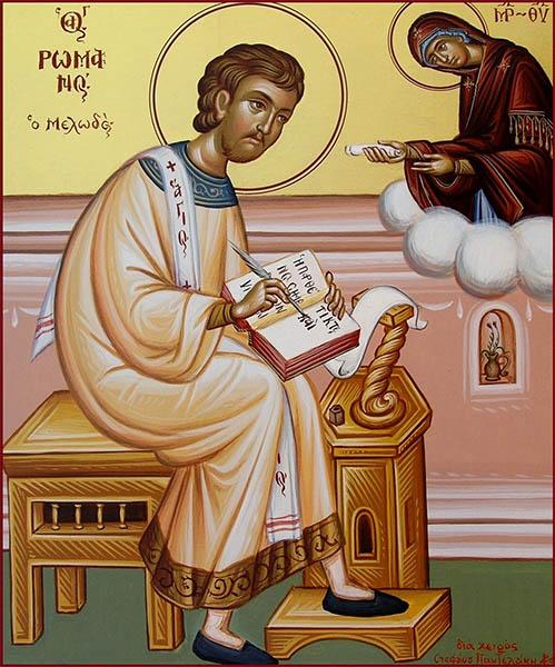 Преподобный Роман, прозванный «Сладкопевцем»