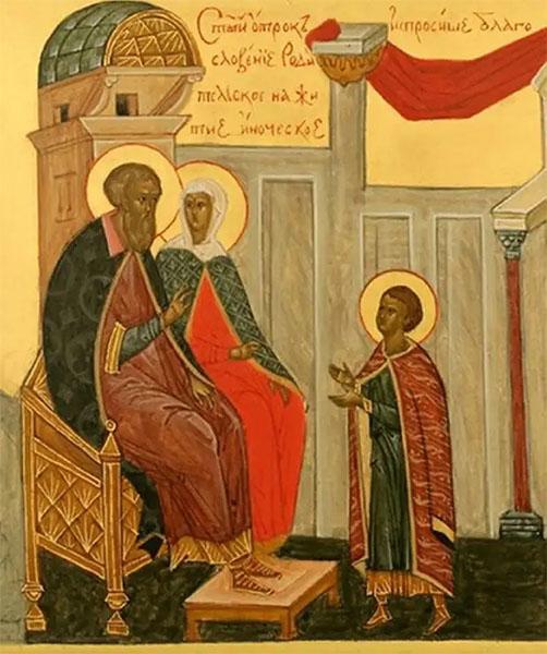 Преподобный Сергий испрашивает у родителей благословение на монашество