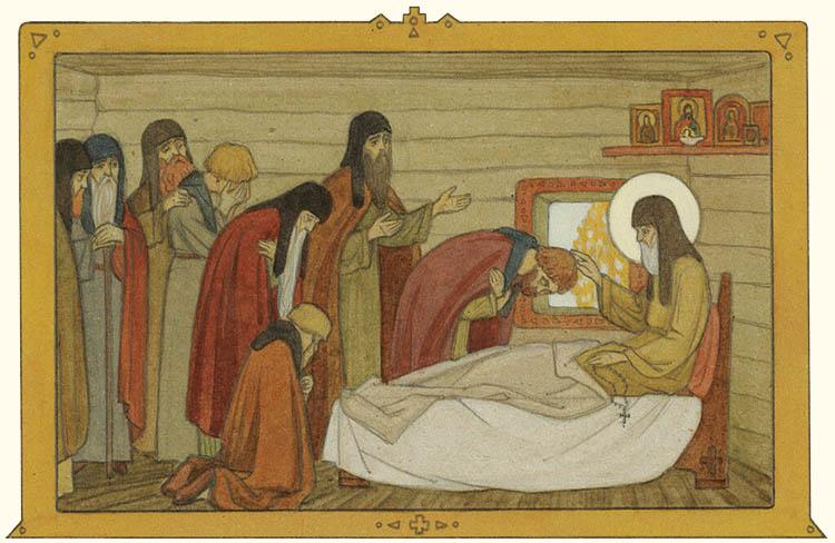 Преподобный Сергий Радонежский перед преставлением