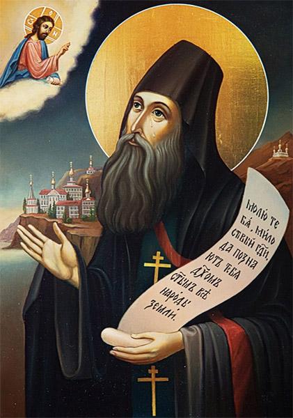 Преподобный Силуан