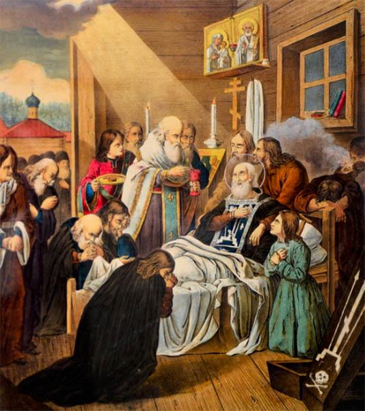 Приобщение святых таин преподобным Сергием Радонежским перед кончиною своею
